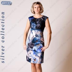 Платье нарядное, арт 5029