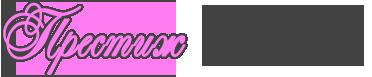 Магазин женской одежды «Престиж»